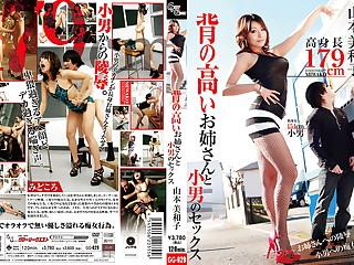 Crazy Japanese slut Miwako Yamamoto with respect to Amazing couple, blowjob JAV scene